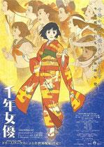 千年女優(アニメチラシ)