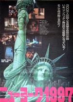 ニューヨーク1997(ポスター洋画)