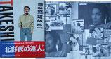 masters of TAKESHI(北野武監督)(映画書)