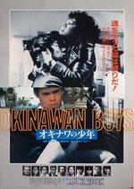 オキナワの少年(邦画ポスター)