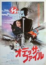 オデッサ・ファイル(アメリカ映画/プレスシート)