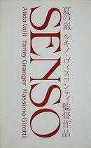 夏の嵐・SENSO・リバイバル版(プレスシート)