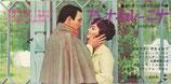 アンナ・カレーニナ(前売半券)1968年 (前売半券)