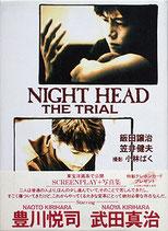 ナイト・ヘッド・ザ・トライアル(NIGHT HEAD THE TRIAL/映画書・脚本/写真集)