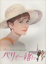 パリで一緒に(映画パンフレット/1972年リバイバル版)
