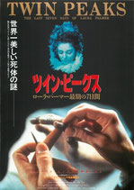 ツイン・ピークス(チラシ洋画)