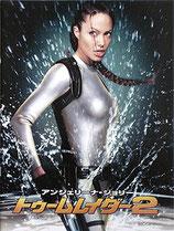 トゥームレイダー2(アメリカ映画/パンフレット)