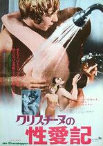 クリスチーヌ性愛記(アメリカ映画/プレスシート)