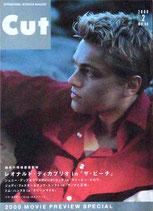 CUT・66号(表紙・レオナルド・ディカプリオ)