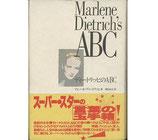 ディートリッヒのABC(映画書)