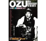OZU 小津安二郎生誕90年フェア