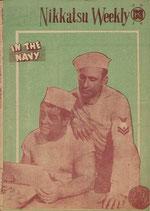 凸凹海軍の巻(アメリカ映画・Nikkatsu Weekly/パンフレット)