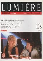 特集・ハリウッド崩壊以後 アメリカ映画の変貌/季刊映画・リュミエール(13)(映画書)