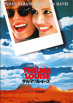 THELMA&LOUISE テルマ&ルイーズ(アメリカ映画/パンフレット)