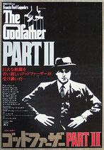 ゴッドファーザーPARTⅡ(アメリカ映画/プレスシート)