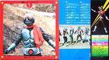 仮面ライダー よみがえる7人のヒーローたち(DXカード/絵本レコード)