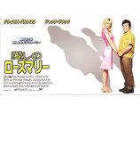愛しのローズマリー(アメリカ映画/プレスシート)