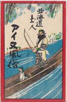 北海道土人 アイヌ風俗(写真絵葉書8枚)