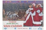 ホワイト・クリスマス(洋画パンフレット/復刻版)