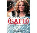 SAFE(洋画チラシ/シアターキノ)