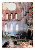 ノスタルジア(チラシ洋画)