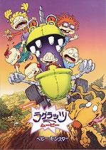 ラグラッツ ムービー ベビー・モンスター(アニメパンフレット)