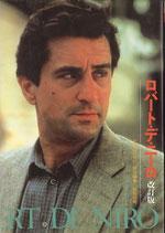ロバート・デ・ニーロ(改訂版シネアルバム61/映画書)