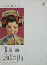 蝶々夫人(伊・日本合作映画/プレスシート)