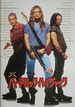 ハードロック・ハイジャック(アメリカ映画/パンフレット)