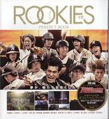ROOKIES 卒業(ルーキーズ・オフィシャルブック/映画書)