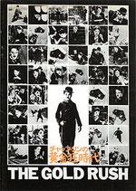 チャップリンの黄金狂時代/犬の生活(米映画/パンフレット)