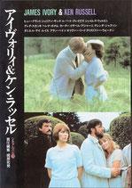 アイヴォリィ&ケン・ラッセル(シネアルバム128/映画書)