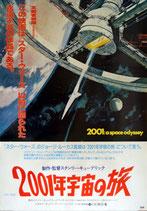 2001年宇宙の旅(ポスター洋画)