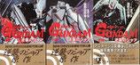 機動戦士ガンダム 逆襲のシャア(前中後・3冊/アニメージュ文庫)(映画書)