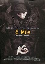 8 Mile エイトマイル(洋画チラシ)