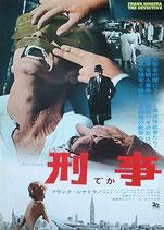 刑事・・でか(アメリカ映画/プレスシート)