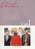 クロッカーズ(Chanter Cine1/洋画パンフレット)