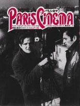 パリ・シネマ リュミエールからヌーヴェルヴァーグにいたる映画と都市のイストワール(映画書)