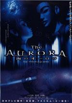 THE AURORA(海のオーロラ/チラシ・アニメ)