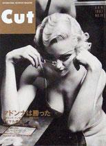 CUT・19号(表紙・マドンナ)