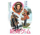 グロリア(チラシ洋画/新宿ロマン)