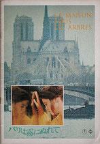 パリは霧にぬれて(フランス映画/パンフレット)
