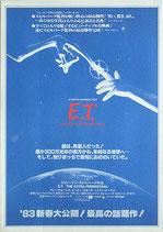 E・T(アメリカ映画/プレスシート)