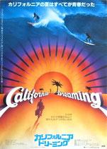 カリフォルニア・ドリーミング(タイトル青色)(洋画ポスター)