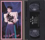 剣幸 Step by Step(宝塚・VHSビデオ)