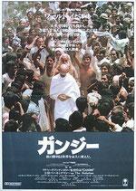 ガンジー(英・インド・米合作映画/プレスシート)