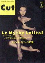 CUT・30号(表紙・ヴァネッサ・パラディ)