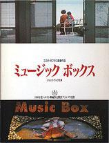 ミュージック・ボックス(アメリカ映画/プレスシート)