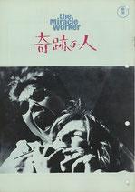 奇跡の人(米・映画/パンフレット)