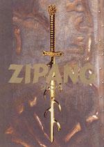 ZIPANG・ジパング(邦画パンフレット)